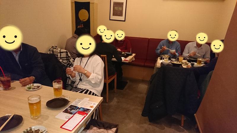 5060オフ会・夕食会~2018年12月22日