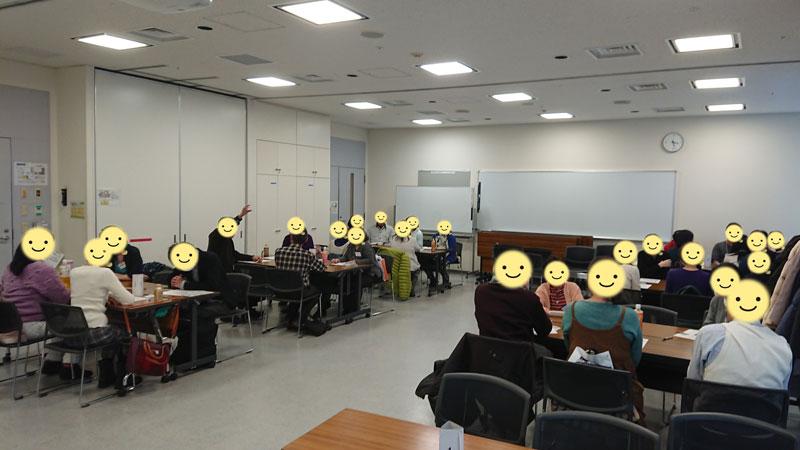 2345交流会~2019年1月12日