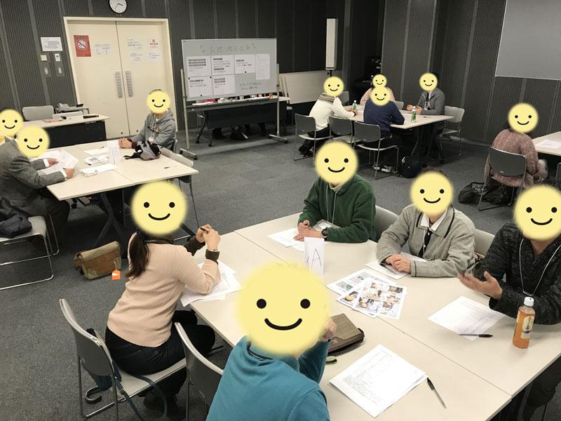 交流会~2019年2月9日