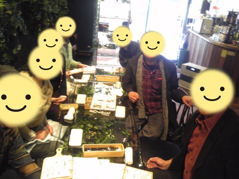 2345交流会後のお茶会~2019年2月11日