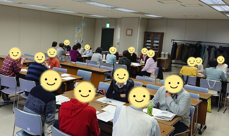 2345交流会~2019年3月2日(北海道)