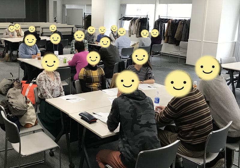 交流会~2019年3月10日(日)【東京】