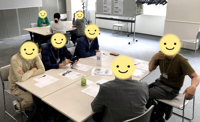 独身向け交流会(東京)_2019年4月7日