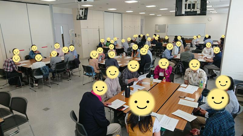 独身向け2345交流会~2019年6月8日【北海道】