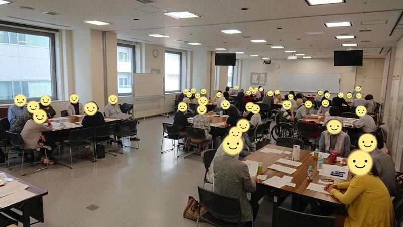 独身向けアラカン交流会~2019年6月8日【北海道】
