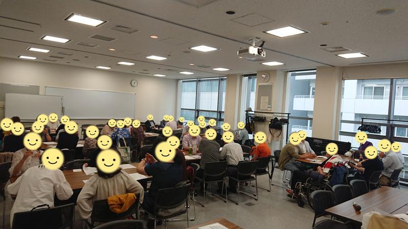 独身向けアラカン交流会_2019年7月15日(北海道)