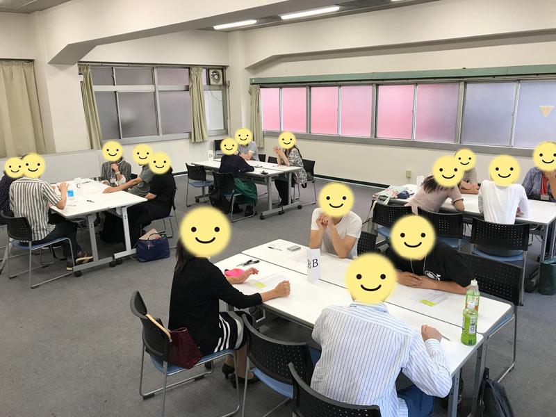 独身向け交流会(東京)2019年9月8日