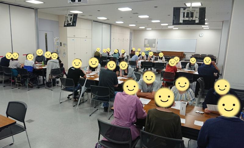 独身向け2345交流会_2019年9月16日(北海道)