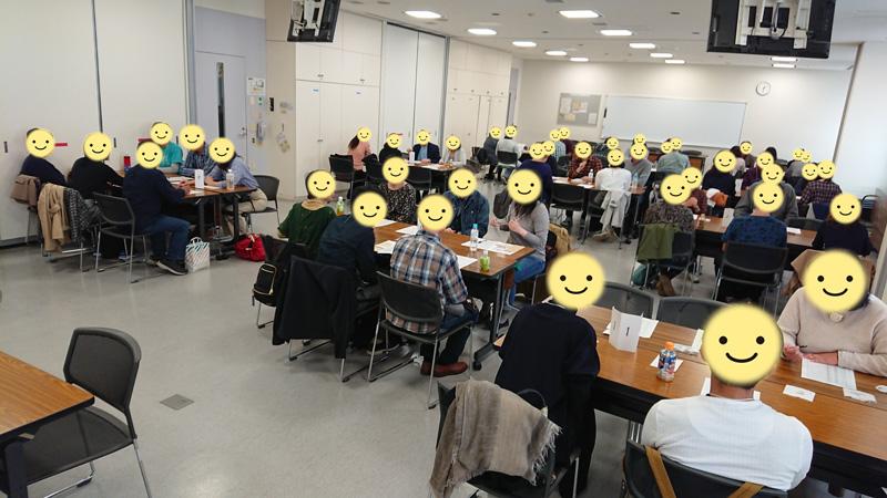 2345交流会~2019年10月14日(祝・月)【北海道】