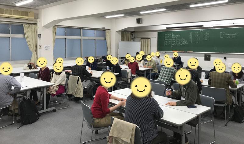 交流会~2019年11月3日(日)【東京】