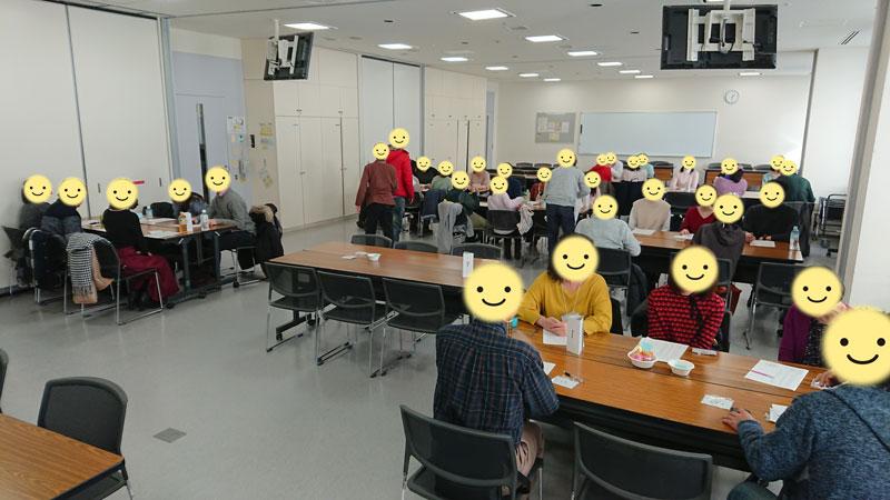 2345交流会~2019年12月7日(土)【北海道】