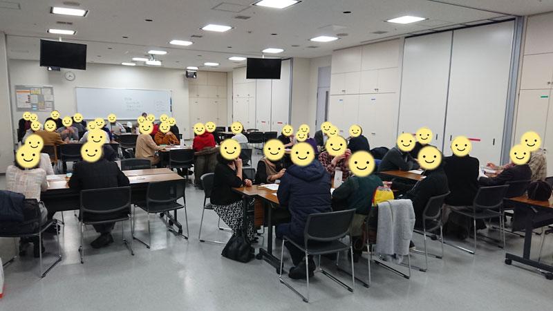 アラカン交流会~2019年12月7日(土)【北海道】