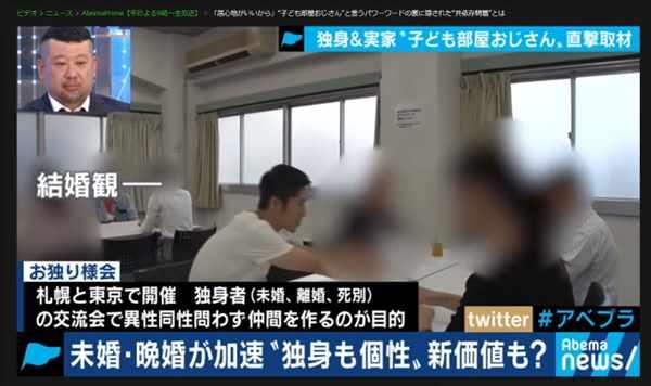 テレビ朝日系列のインターネットテレビ報道番組「Abema Prime」