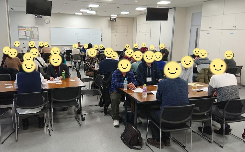 2345交流会~2020年1月11日【北海道】
