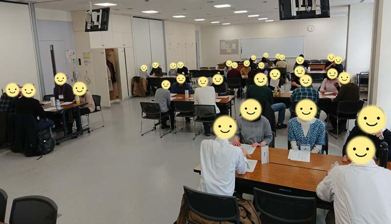 2345交流会~2020年2月1日(土)【北海道】