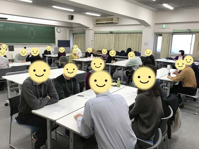 交流会~2020年2月2日(日)【東京】