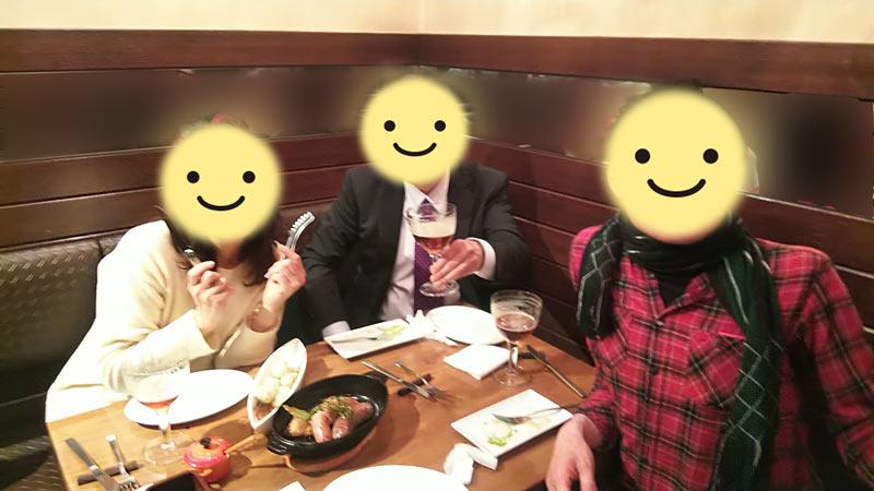 4050夕食会~2020年2月21日【北海道】