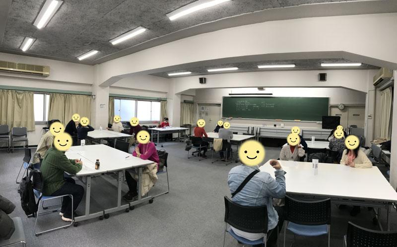交流会~2020年3月15日(日)【東京】