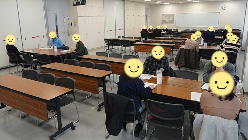 2345交流会~2020年3月14日(土)【北海道】