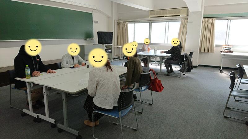 交流会~2020年4月4日(土)【東京】