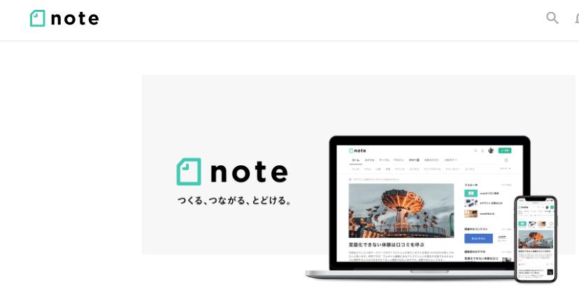 note-画像
