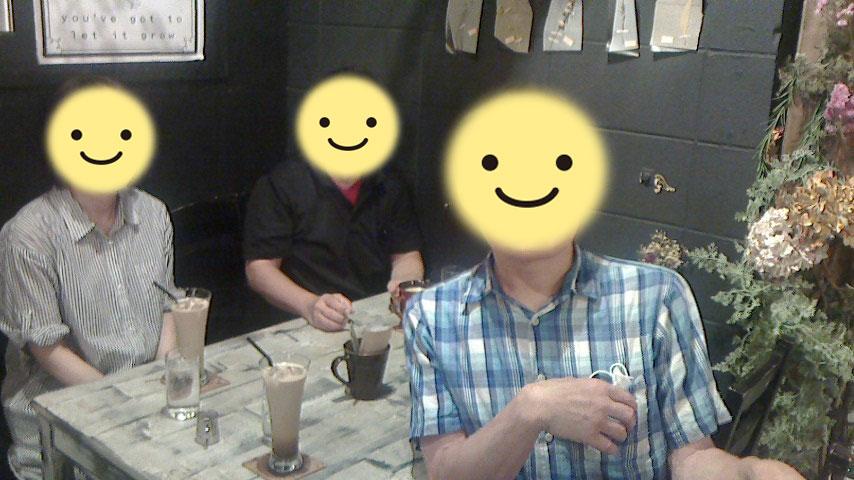 お茶会~2020年8月23日23-北海道