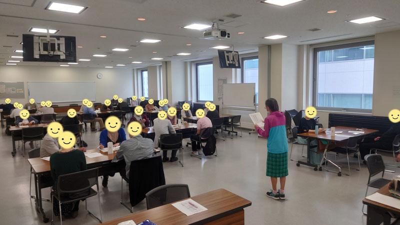 交流会第一部-2020年9月22日(北海道)