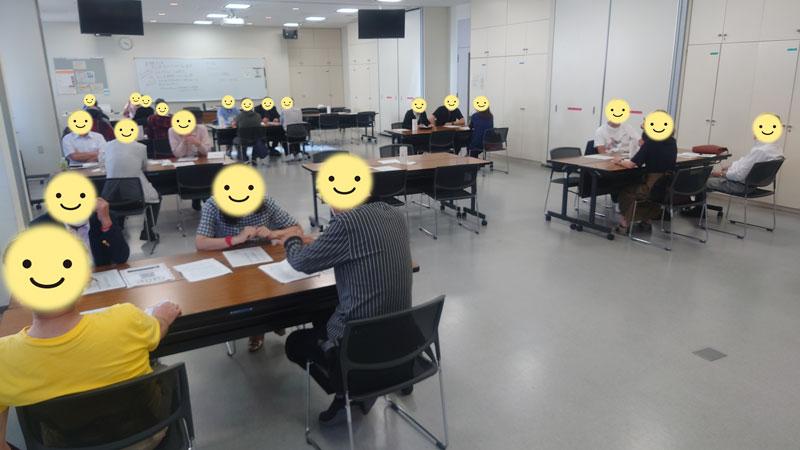 交流会第2部-2020年9月22日(北海道)