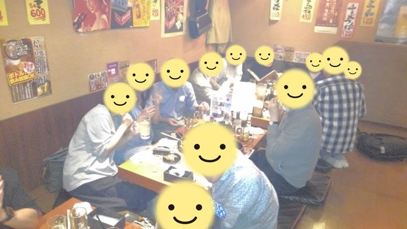 二次交流会~2020年10月10日【北海道】