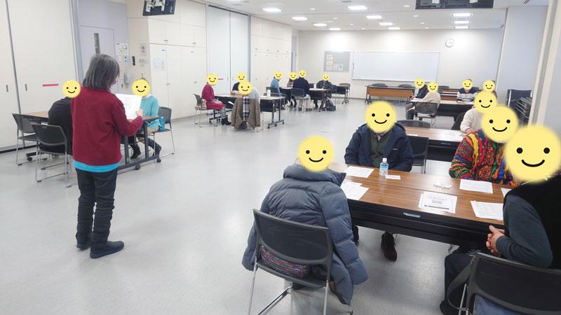 お独り様交流会第二部~2021年1月9日(土)【北海道】