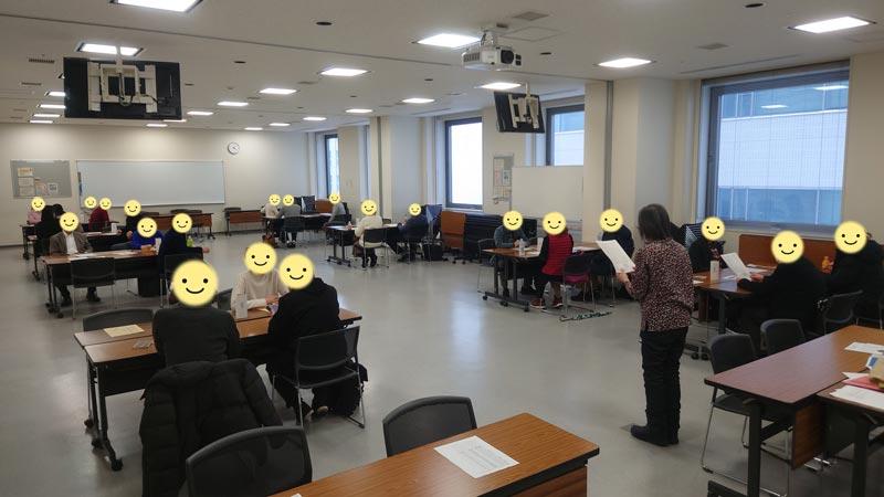 お独り様交流会第1部~2021年2月6日(土)【北海道】