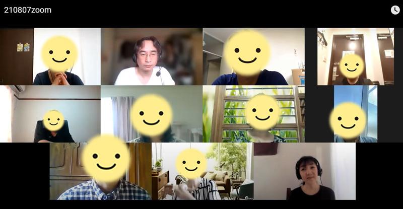 全国 Zoom 交流会~2021年 8月7日(土)【全国】