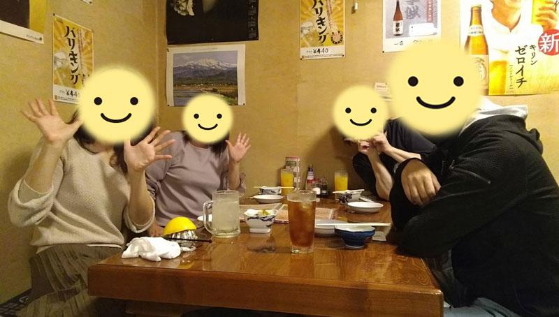 211002-0054さんのミニオフ会(北海道)