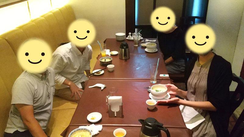 年齢不問ランチ会 ~2021年10月16日(土) 【東京】